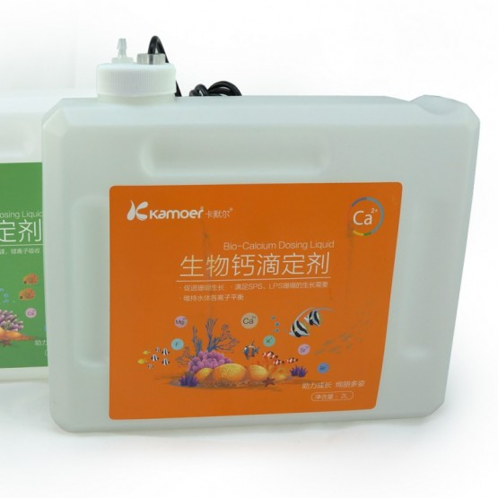 2L Calcium Container with Liquid Sensor