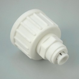 Hose/Utility Sink Adapter